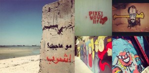 q8streetart: Street art is an uprising movement in Kuwait