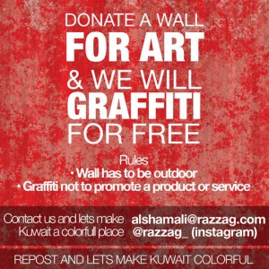 Art Initiative : Donate A Wall For Art – Let's Make Kuwait Colorful Place
