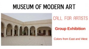 Museum of Modern Art: Call for artists