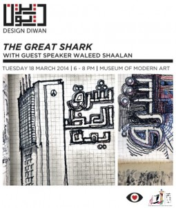 Museum of Modern Art: The Great Shark by Design Diwan