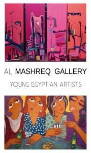 Dar Al Mashreq Gallery: Young Egyptian Artists