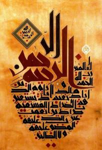 FA Gallery: Ramadan Art Bazaar