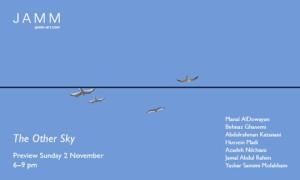 JAMM Dubai: The Other Sky