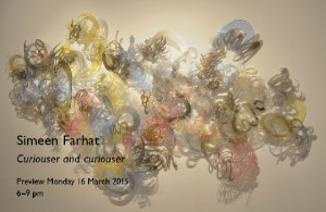 JAMM Gallery Dubai: Curiouser and curiouser by Simeen Farhat