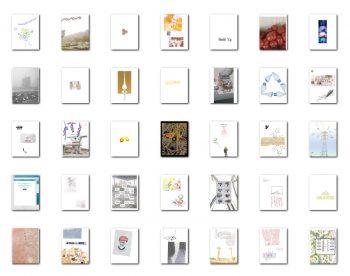 Sultan Gallery: 'بالإنجليزي industry كلمة '   By Abdullah Al-Mutairi